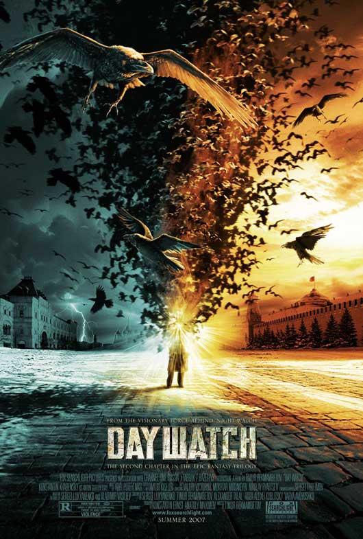 daywatch.jpg