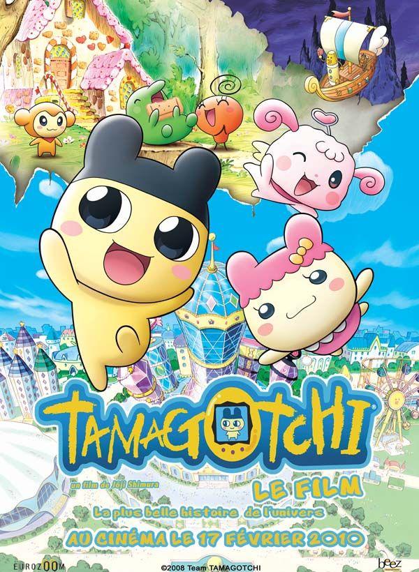 tamagotchi_film_affiche_poster
