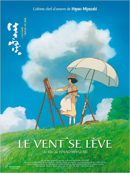 le vent se leve_hayao miyazaki_ghibli_affiche_poster