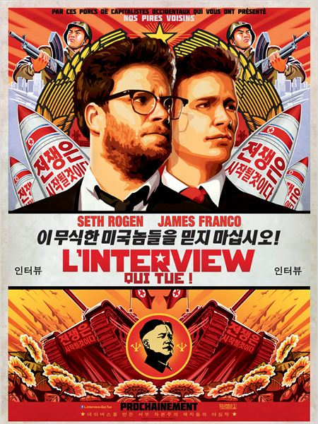 l'interview qui tue_seth rogen_james franco_evan goldberg_affiche_poster