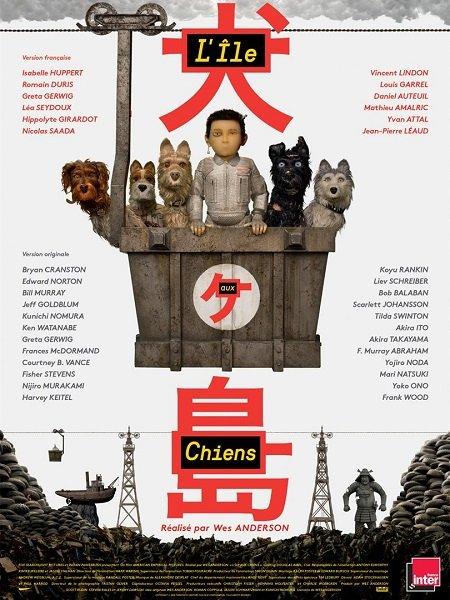 ile aux chiens_isle of dogs_bryan cranston_koyu rankin_wes anderson_affiche_poster