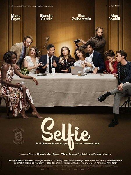 selfie_blanche gardin_manu payet_elsa zylberstein_max boublil_affiche_poster